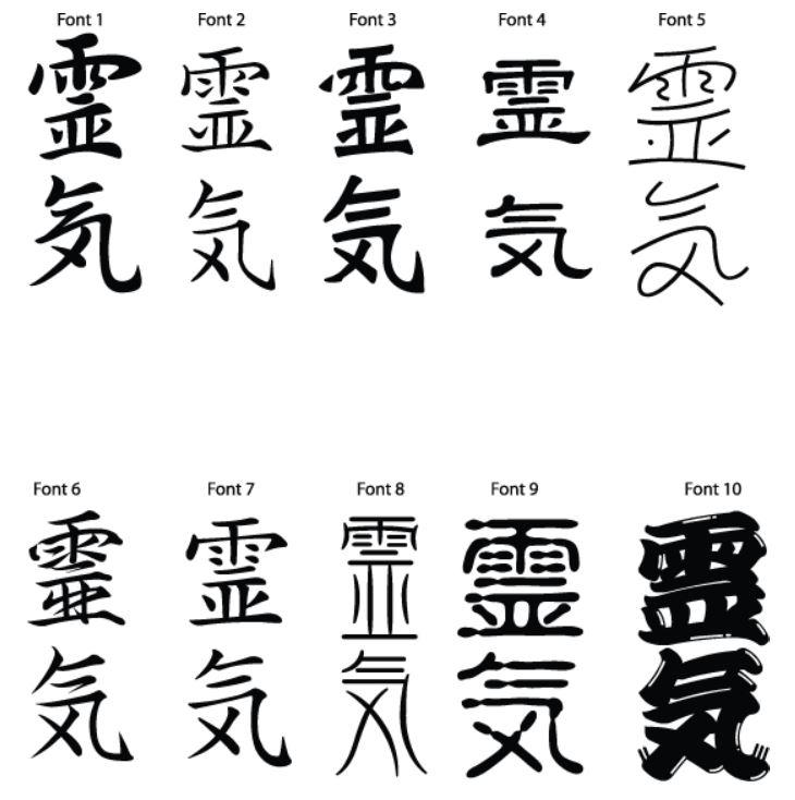 reiki kanji - examples