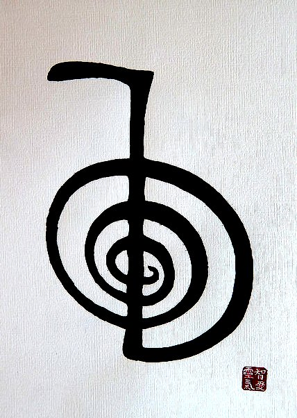 reiki symbol ckr choku rei