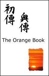 reiki orange book by taggart king