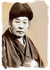 history of reiki deguchi
