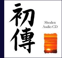 reiki audio cds first degree taggart king