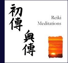 reiki meditation audio cds music