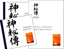 reiki audio cds dvd videos pack